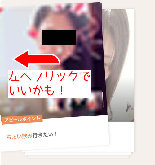 tapple_smart_8.jpg