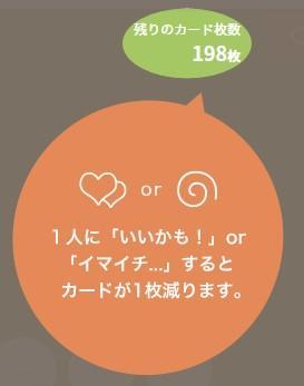 tapplecard1.jpg