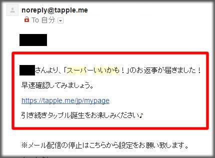tapplelogin8.jpg