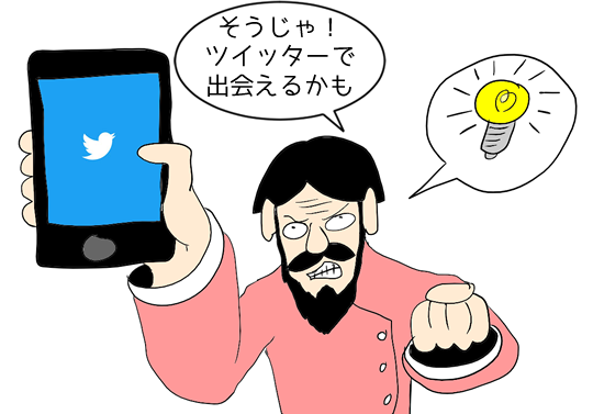 twitterking.png