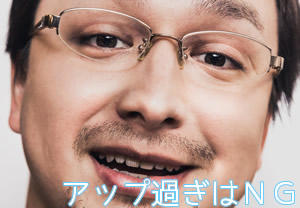 uosuru.jpg