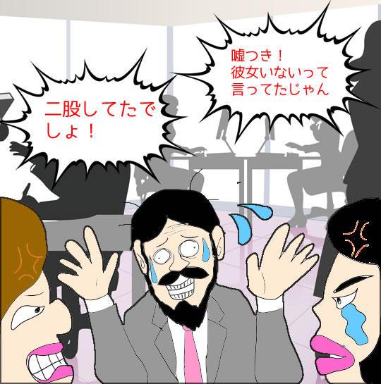 usotukiyarou.jpg