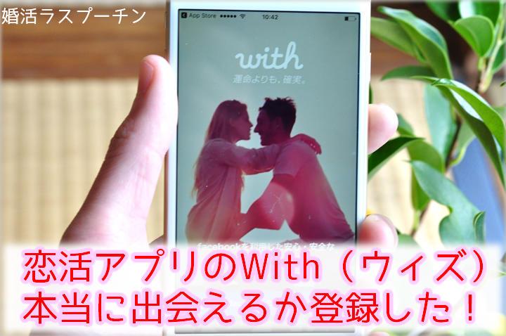 with_start1.jpg