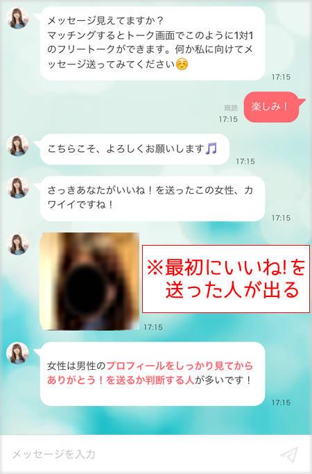 with_start10.jpg