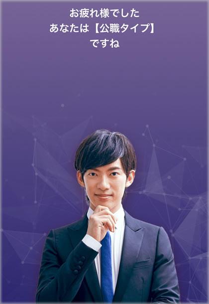with_start16.jpg
