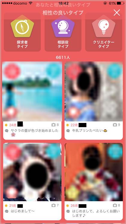 with_start18.jpg