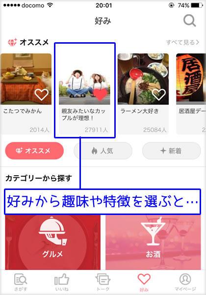 with_start19.jpg