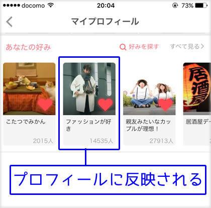with_start20.jpg