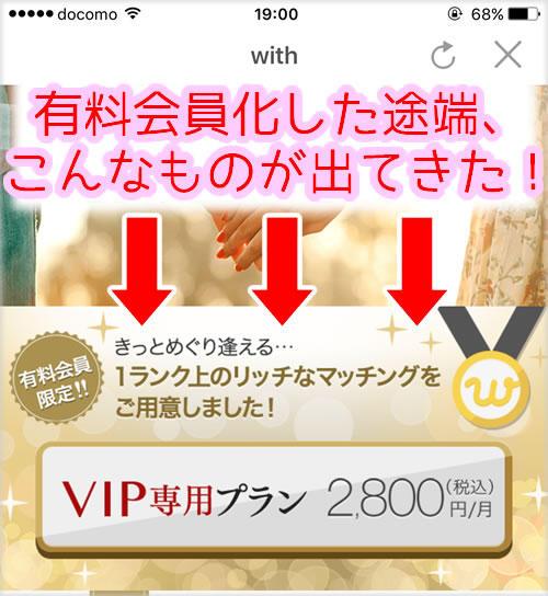 with_start23.jpg