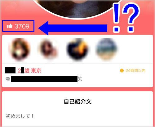 with_start24.jpg