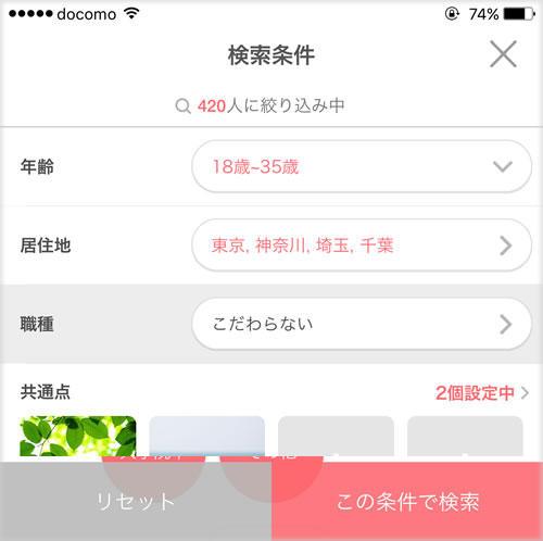 with_start26.jpg