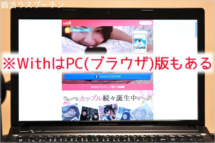 with_start3.jpg