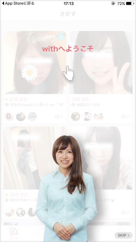 with_start5.jpg