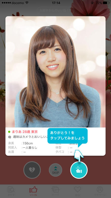 with_start6.jpg
