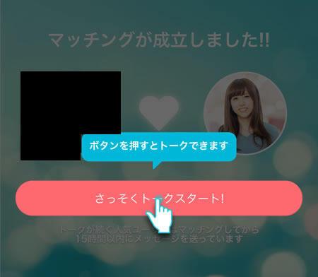 with_start7.jpg