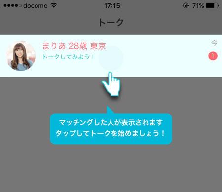 with_start8.jpg