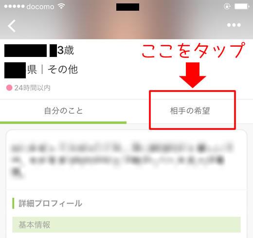 youbride_rep3.jpg