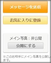 youbridekensaku10.jpg