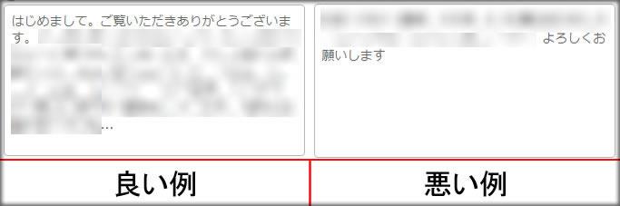 youbridekensaku12.jpg