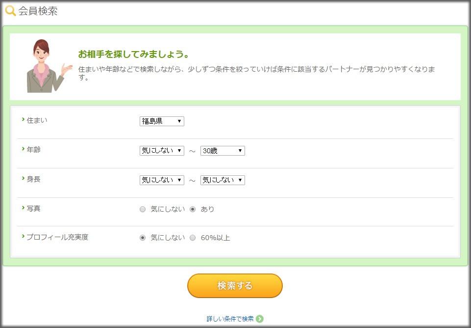 youbridekensaku2.jpg