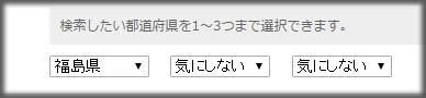 youbridekensaku4.jpg