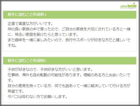 youbrideoaitenozomu.jpg