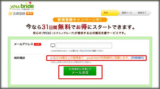 youbridesuki.jpg