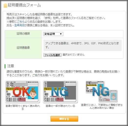 youbridesyomei1.jpg