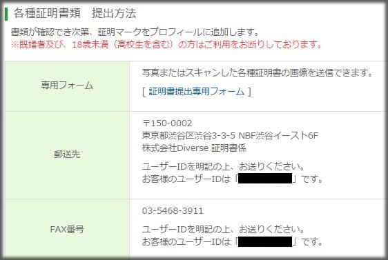 youbridesyomei2.jpg