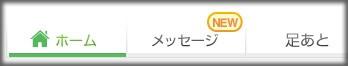 youbridetubuyaki0.jpg