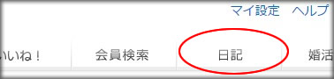 youbridetubuyaki1.jpg
