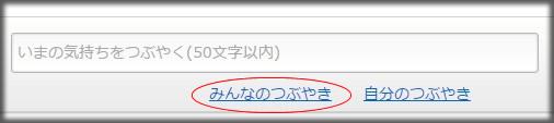 youbridetubuyaki2.jpg