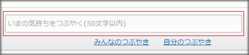 youbridetubuyaki6.jpg