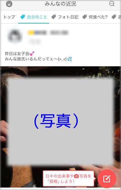yp_days2.jpg