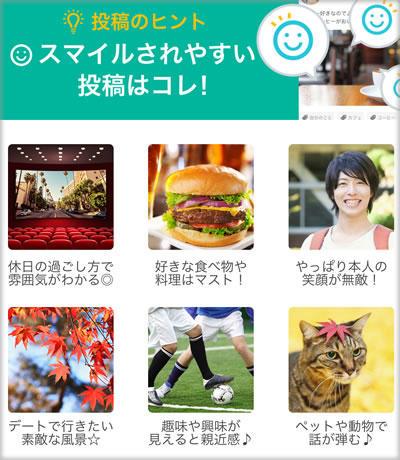 yp_days4.jpg