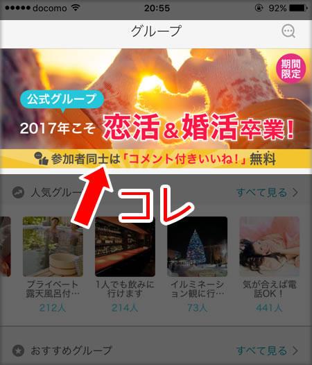 yp_free1.jpg