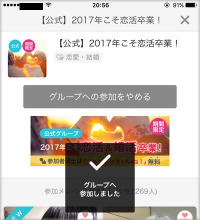 yp_free3.jpg