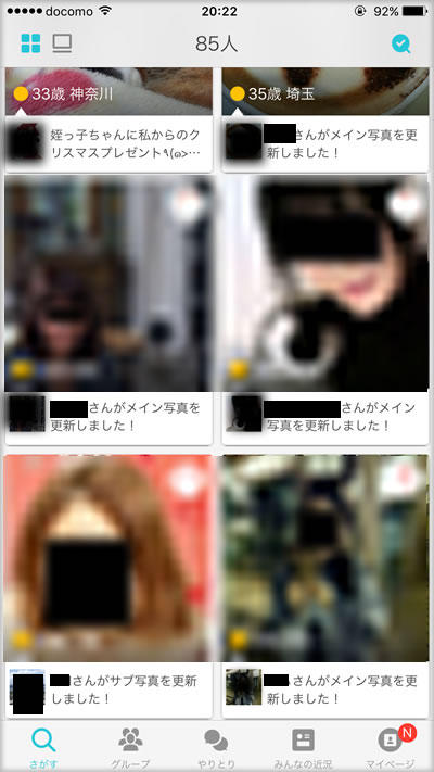 yp_prof_11.jpg