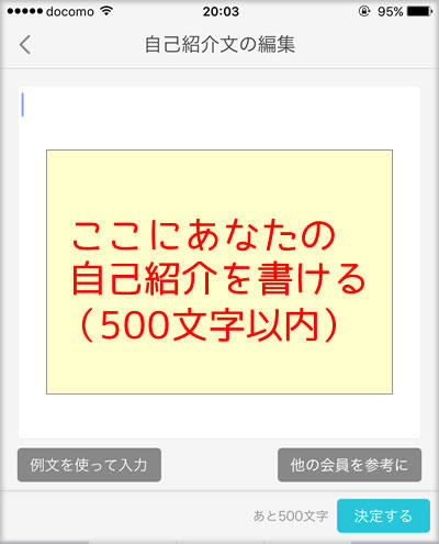 yp_prof_5.jpg