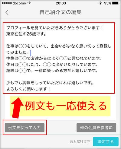 yp_prof_6.jpg