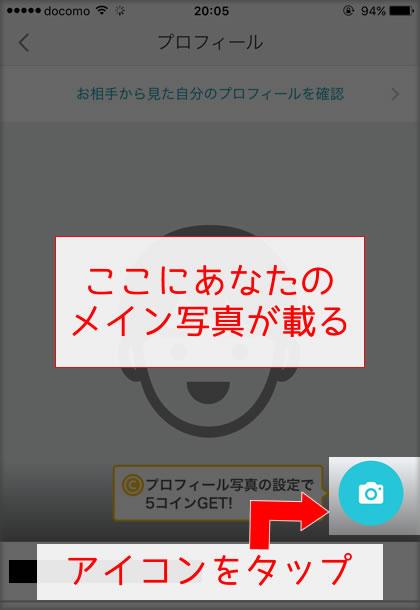 yp_prof_9.jpg