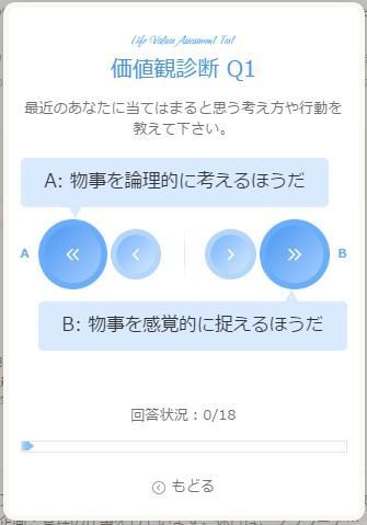 zexyen_kati2.jpg
