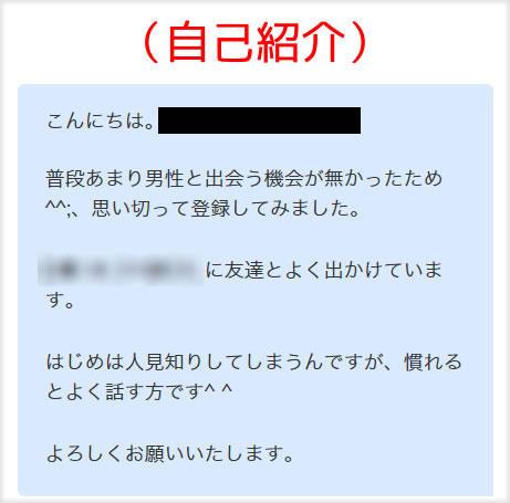 zexyen_prof3.jpg