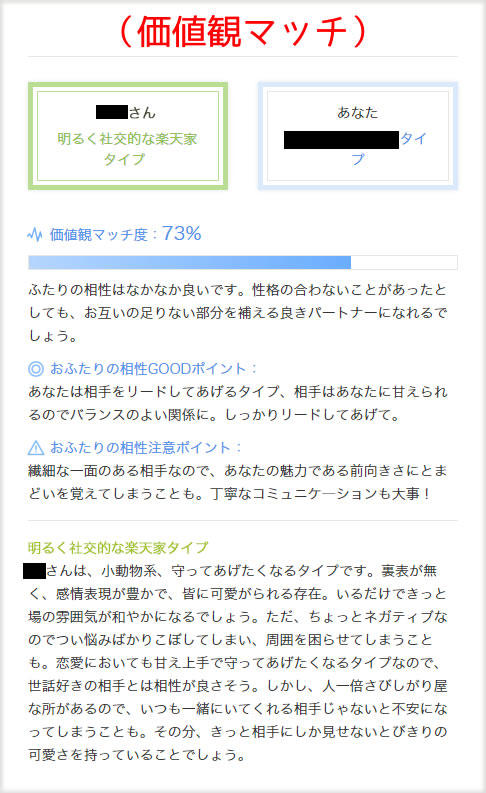 zexyen_prof4.jpg