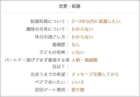 zexyen_prof9.jpg
