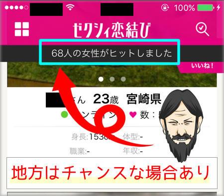 zexykoi_iinecount13.jpg