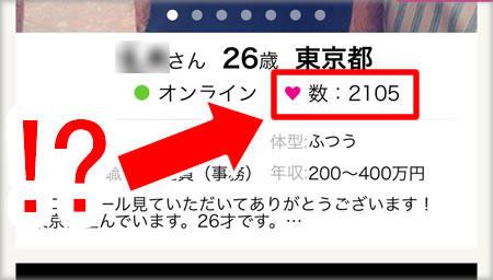 zexykoi_iinecount2.jpg