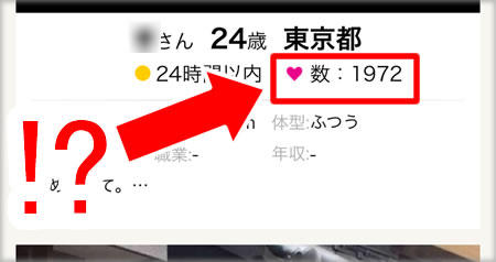 zexykoi_iinecount3.jpg