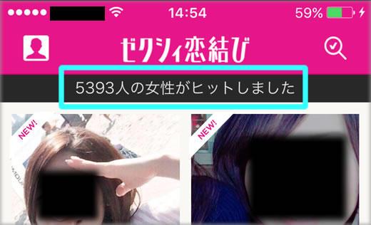 zexykoi_search5.jpg