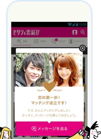zexykoi_start4.jpg